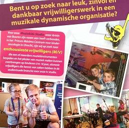 Oproep Studio Utrecht ! website profiel
